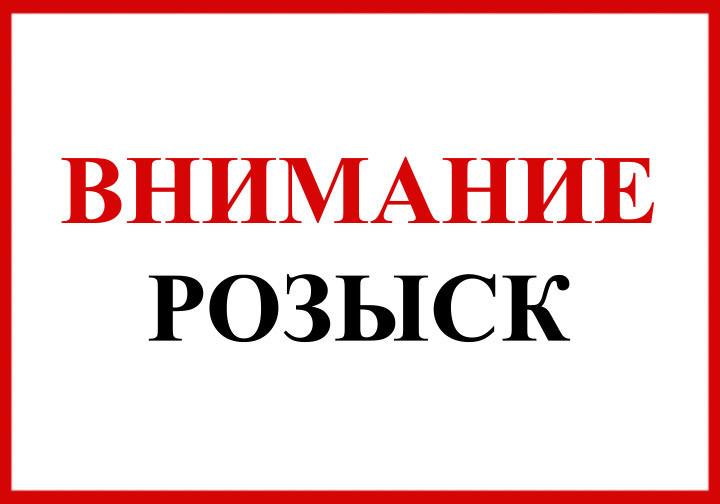 ВБутурлинском районе пропала без вести 44-летняя Ирина Исаева