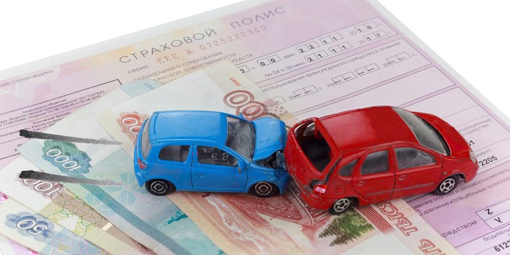 Швецов: Средний тариф ОСАГО по результатам  корректировок коэффициентов не поменяется