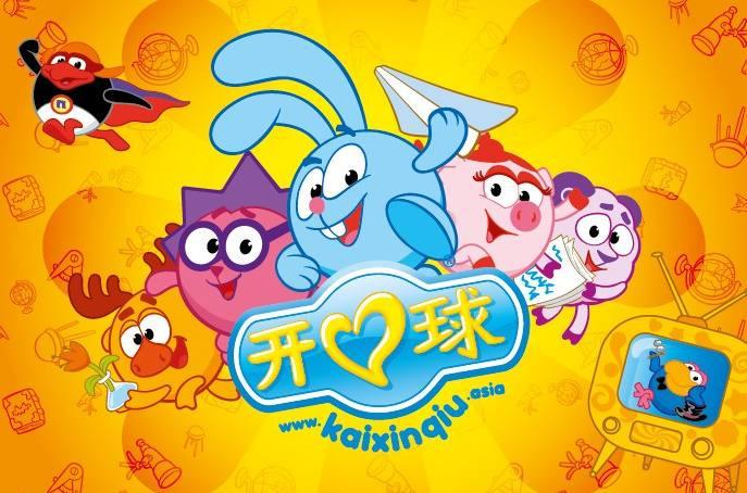 «Смешарики» иCCTV снимут российско-китайский мультфильм