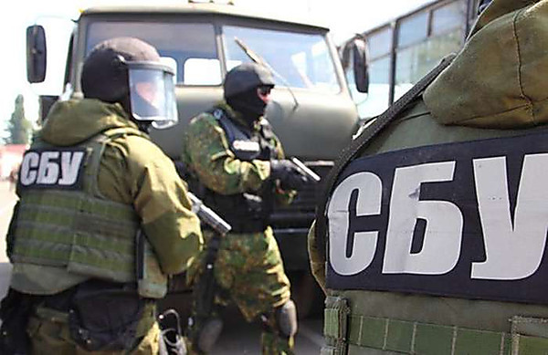 EC настаивает нареформировании СБУ вУкраинском государстве