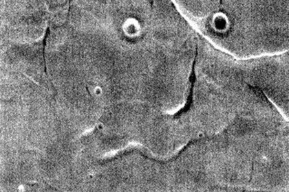 НаМарсе обнаружили человеческое лицо