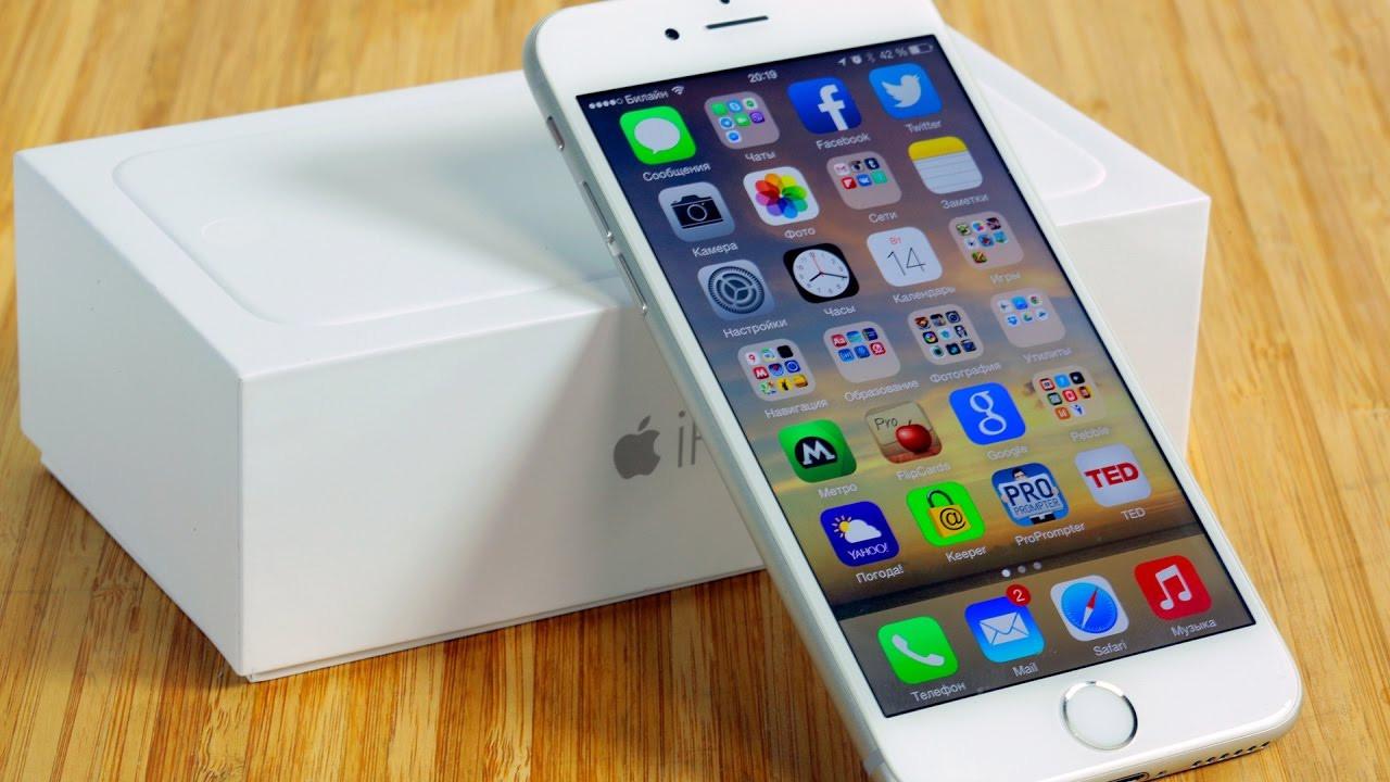 IPhone можно использовать вкачестве электронного ключа