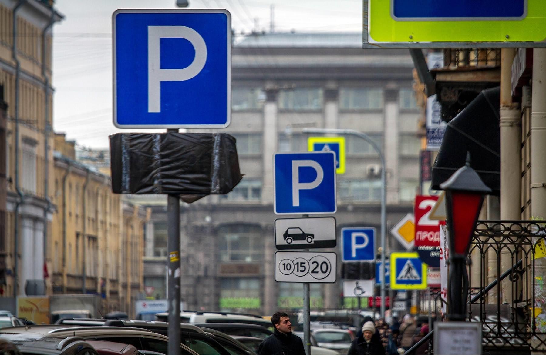В столице России могут появиться парковки только для электромобилей