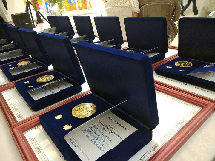 ВРоссии семьи награждают медалями «Залюбовь иверность»