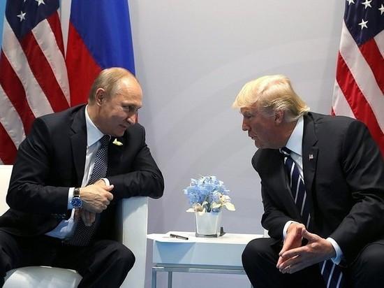 РФ иСША установят постоянный дипломатический канал поУкраине