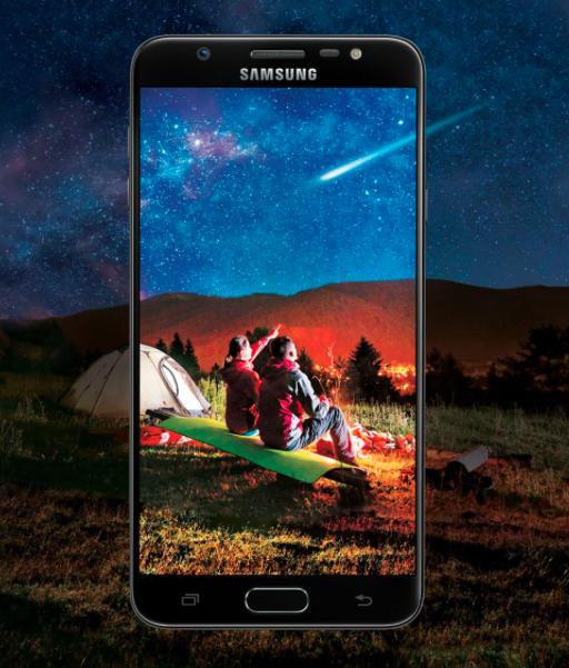 Samsung Galaxy On Max с фронтальной вспышкой представлен официально