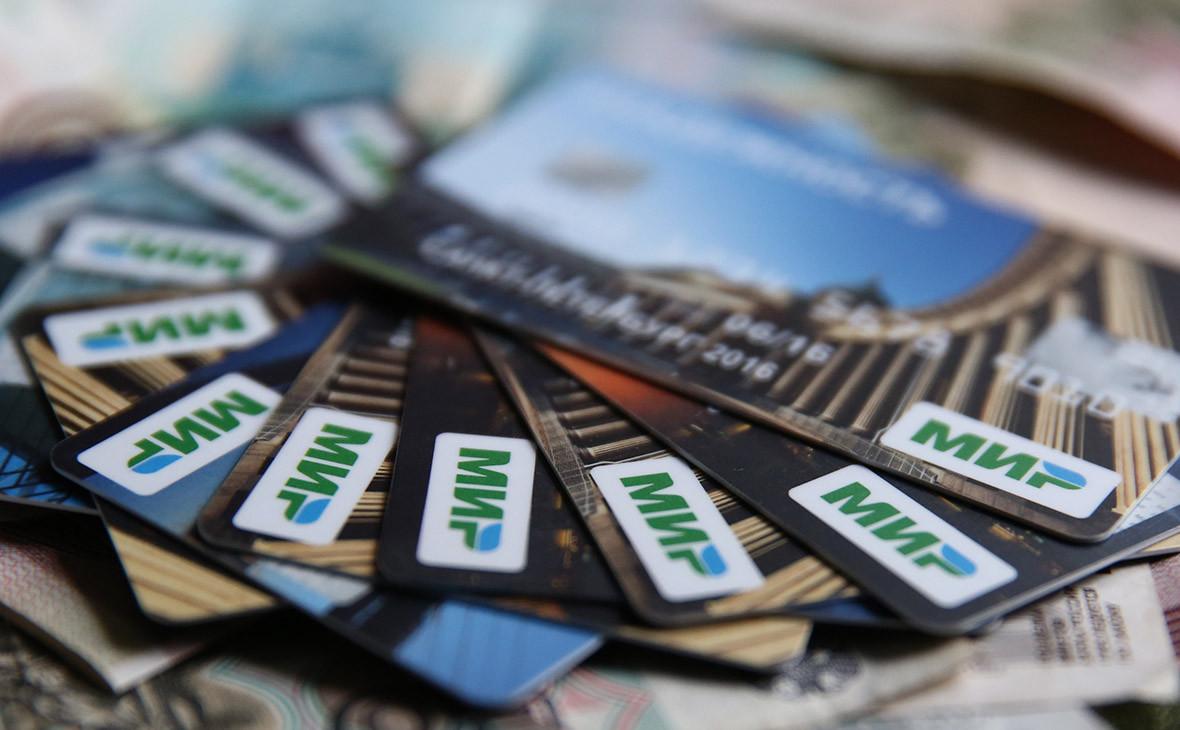 «Ведомости» узнали опланахЦБ усложнить перевод денежных средств скарты «Мир»