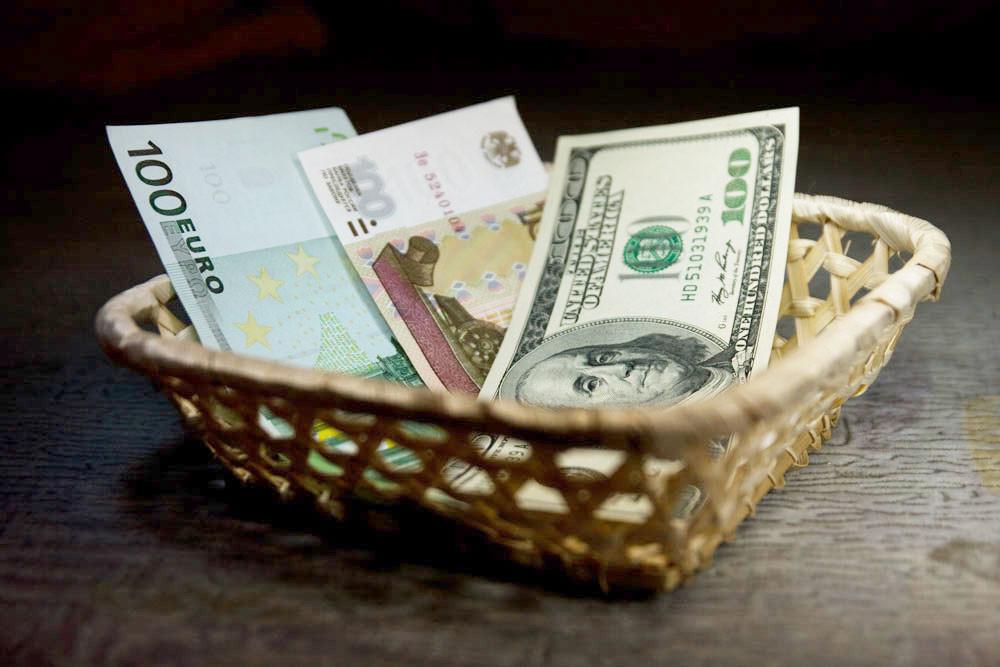 Торги наМосбирже открылись ростом курcа рубля