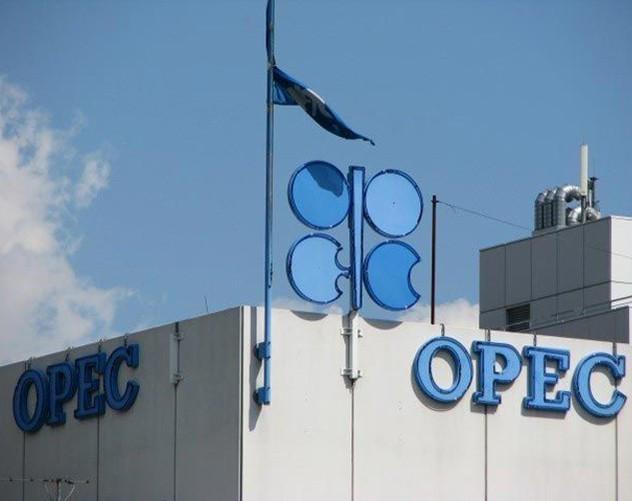ОПЕК желает попросить Нигерию иЛивию ограничить добычу нефти
