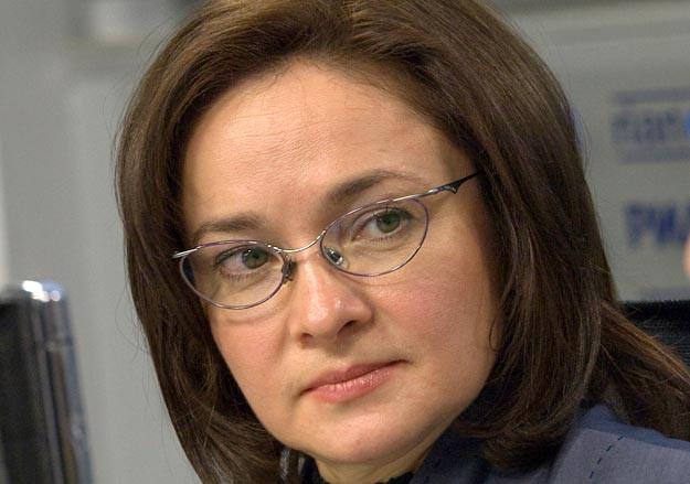 Набиуллина проинформировала оновом механизме оздоровления финансового сектора РФ