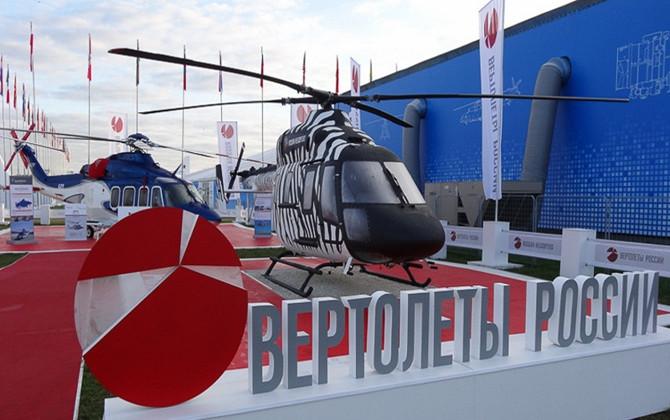 В Российской Федерации представят военный вертолет для борьбы стеррористами