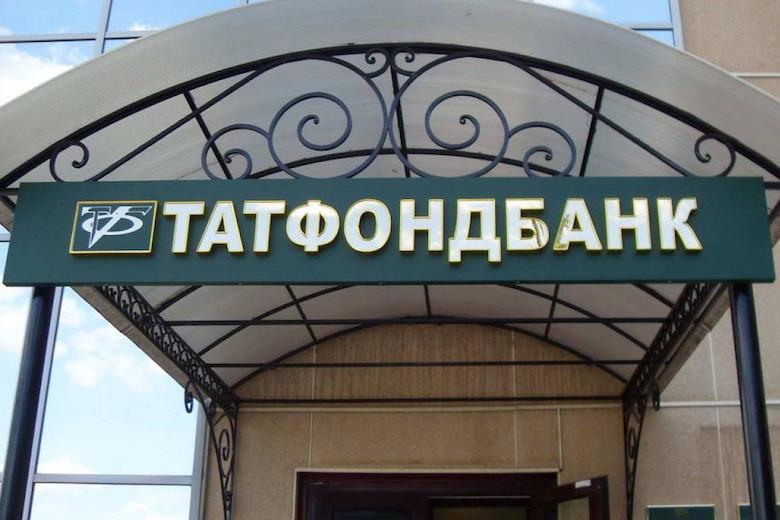 Вовремя инвентаризации Тафтонадбанка АСВ обнаружило недостачу в41 миллиард рублей
