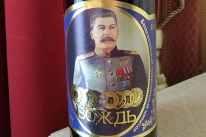 Лимонад спортретом Сталина начали торговать  наСтаврополье