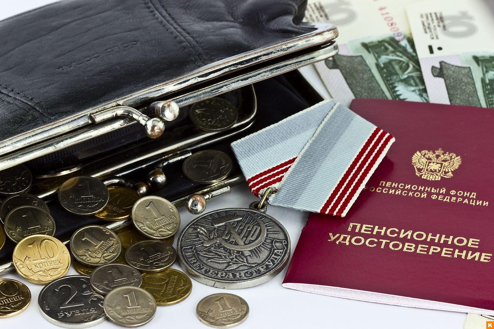 НПФ РФ  посоветовали  способ увеличения пенсий на10 тыс.  руб.  вгод