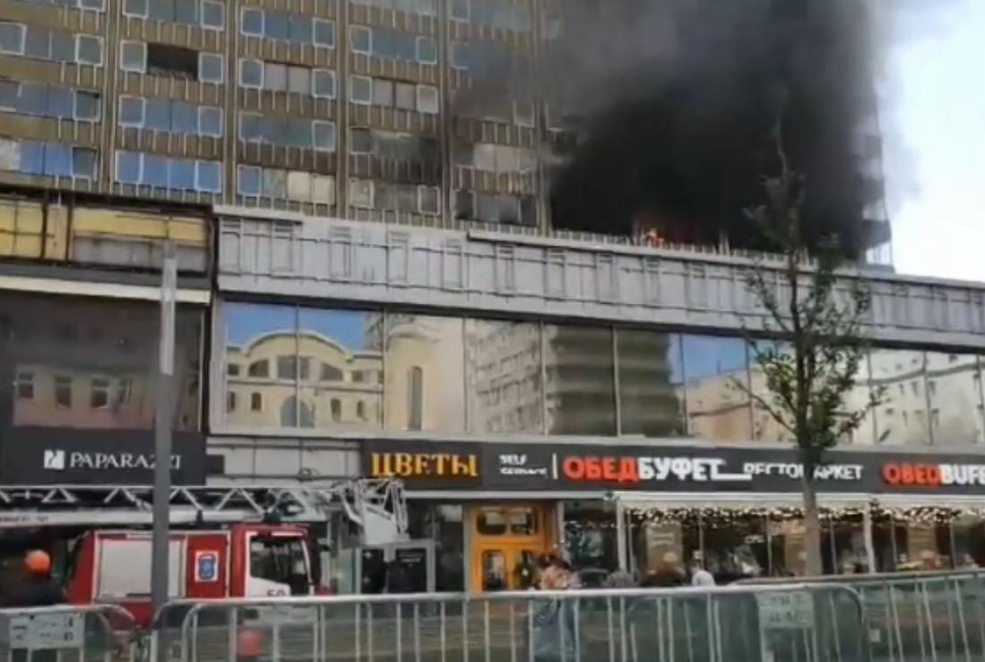 Пожар в«доме-книжке» в российской столице ликвидирован