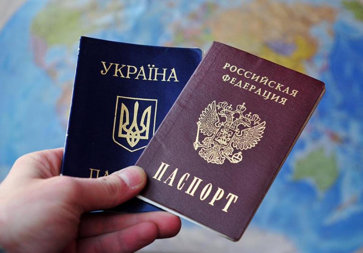 Как сделать украина-россия двойное гражданство