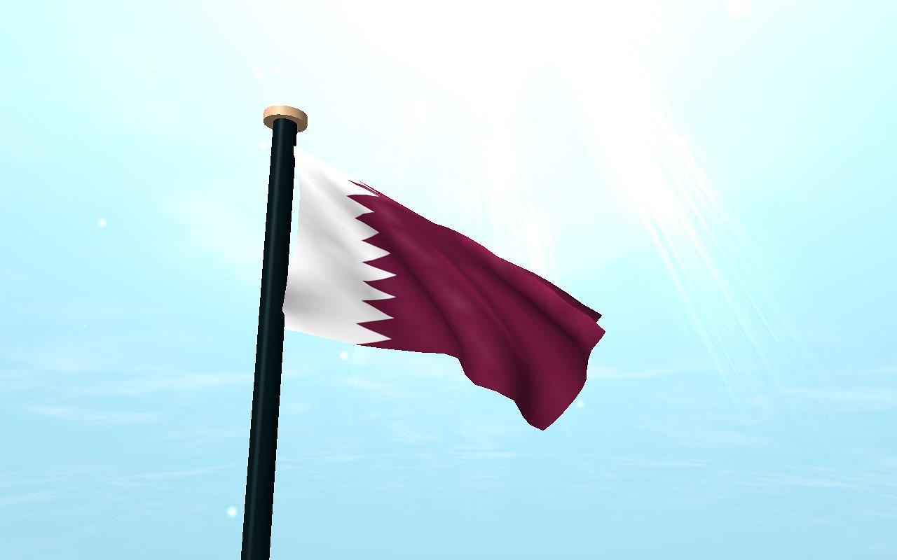 Группа арабских стран сократила список требований кКатару