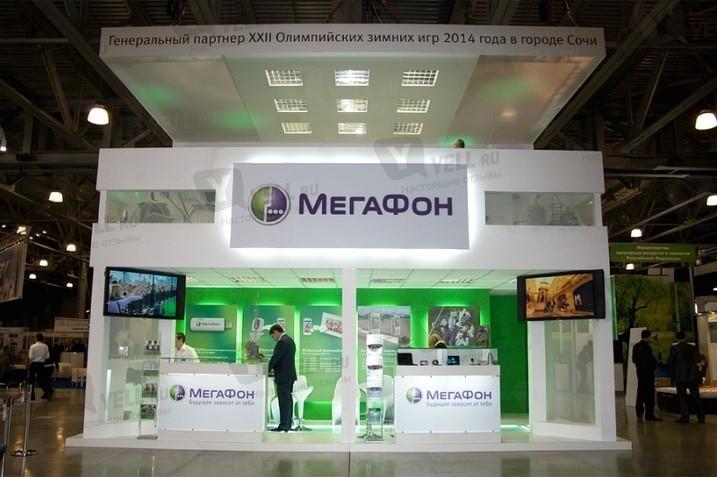 «Мегафон» дал клиенту скидку до3000 года заоскорбление отPR-директора