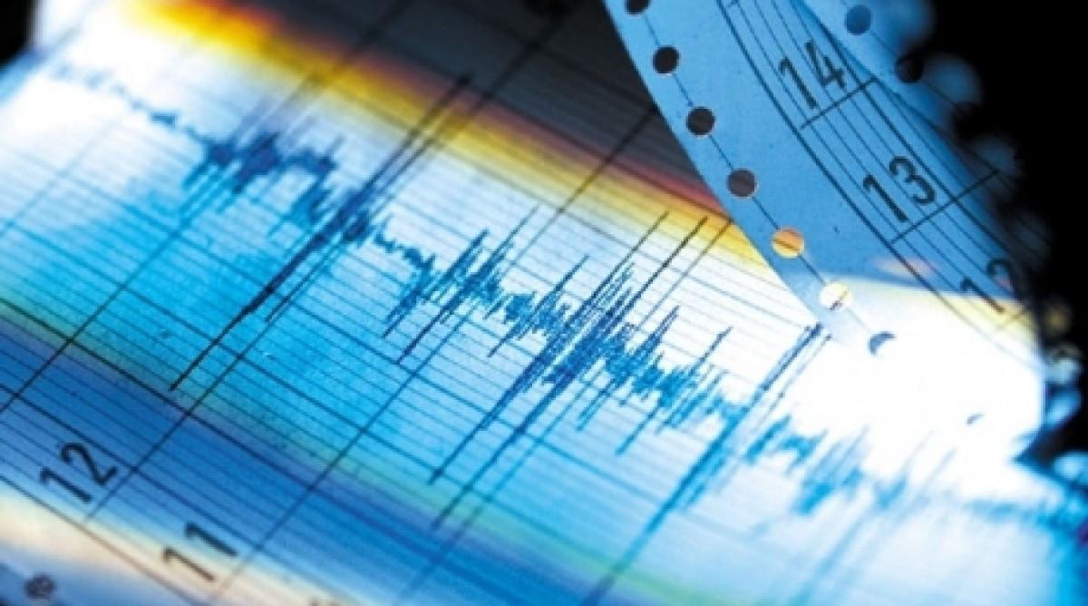 ВЯпонии случилось землетрясение практически в6 баллов