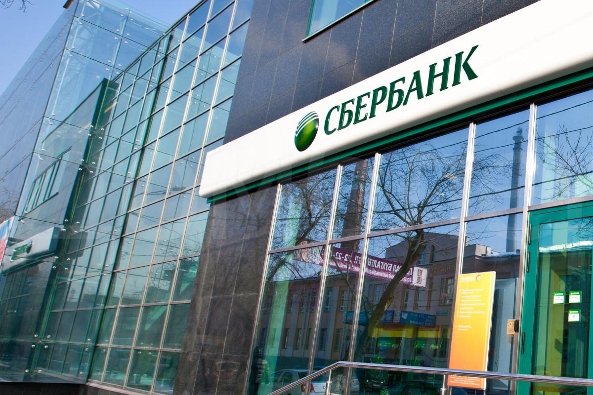 Сберегательный банк создал дочернюю микрокредитную компанию