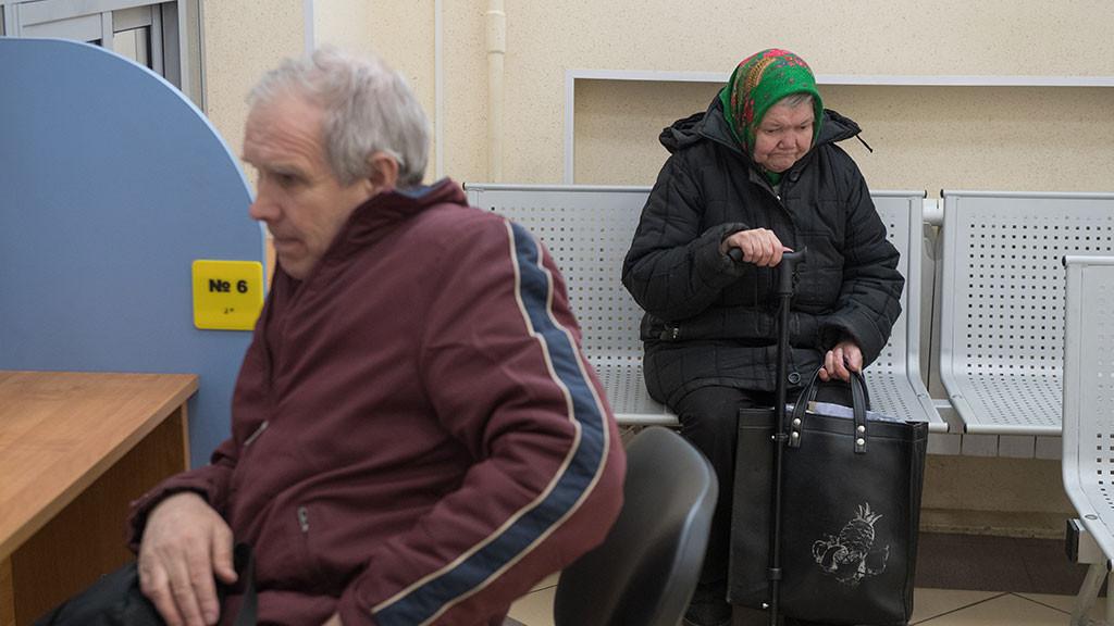 В государственной думе назвали причины «мизерных пенсий» в Российской Федерации