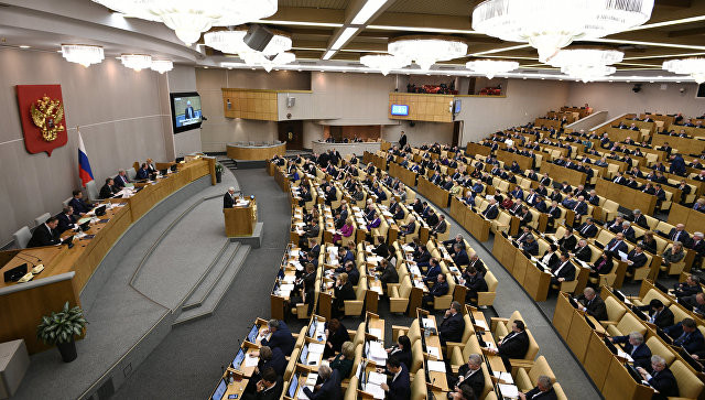 Государственная дума приняла втретьем чтении поправки взакон о«дальневосточном гектаре»
