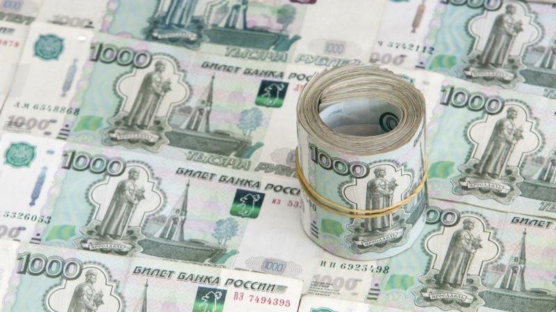Жители России потеряли доверие кдоллару