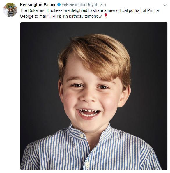 Новый портрет английского принца Джорджа опубликовали вдень его четырехлетия