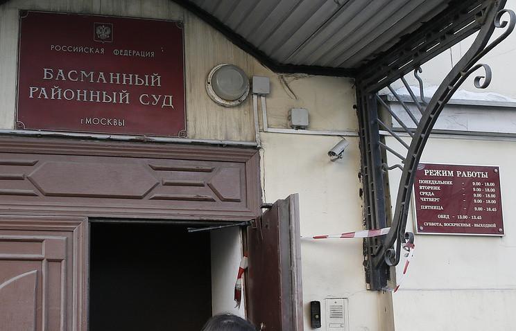 Суд в столице России заочно арестовал обвинителя основной военной прокуратуры государства Украины