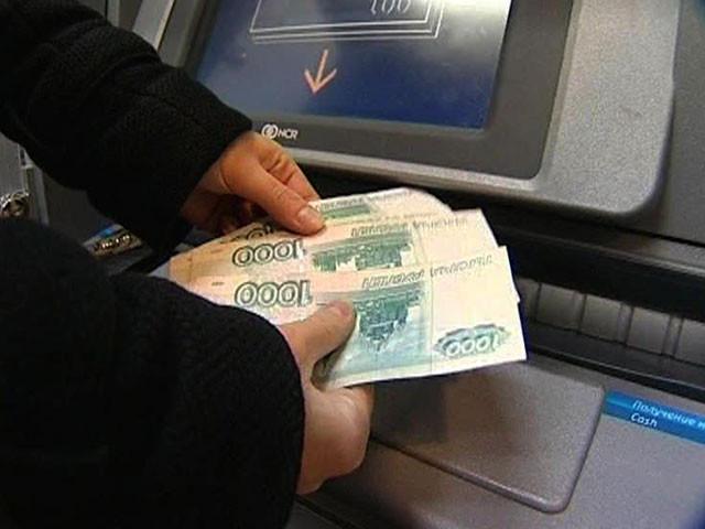 Средний размер лимита покредитным картам нижегородцев вырос на26,3%