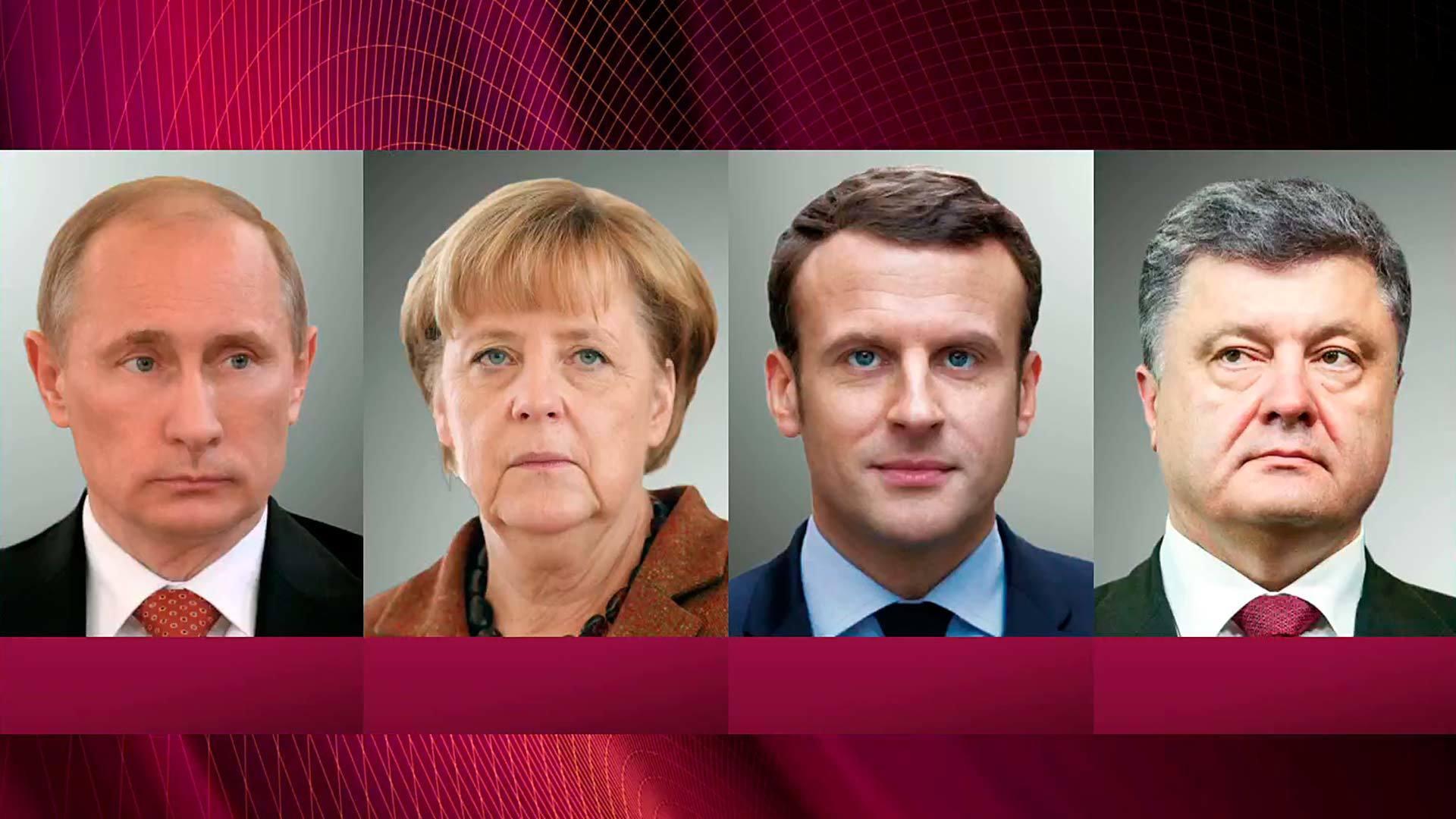 Порошенко напереговорах «четверки» предложил ввести вДонбасс миротворцев ООН