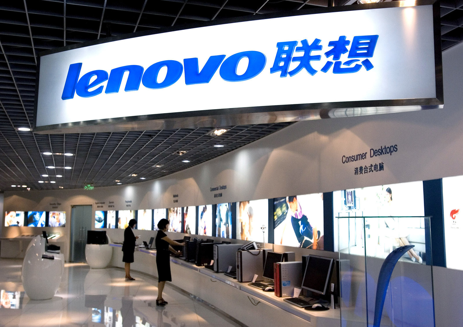 Lenovo готовит новый смартфон. который «порвет» IPhone