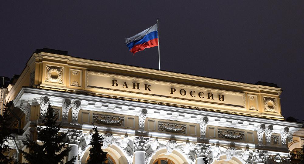 Черный списокЦБ Российской Федерации вырос до6,5 тыс. человек
