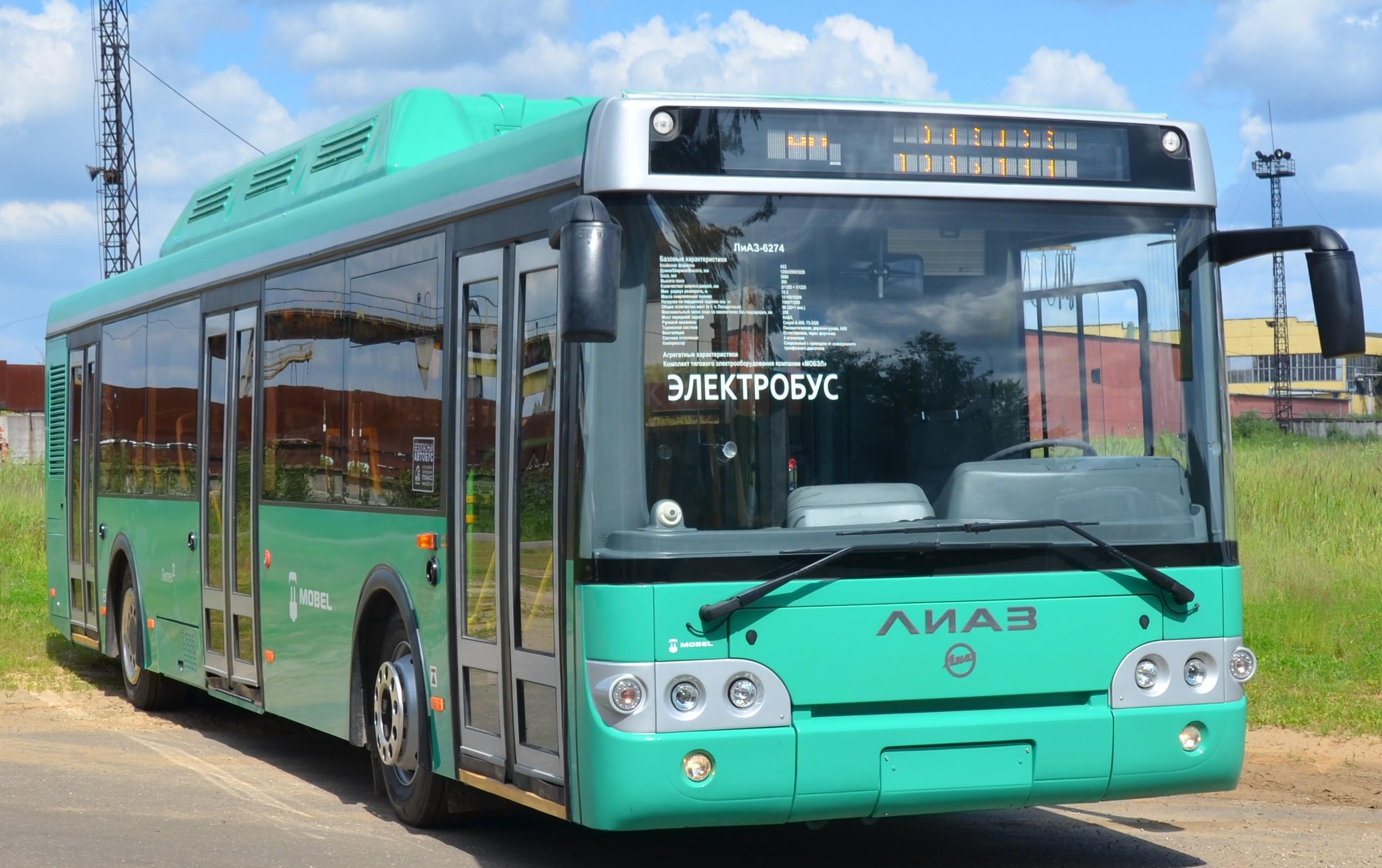 По столице поехал китайский электробус
