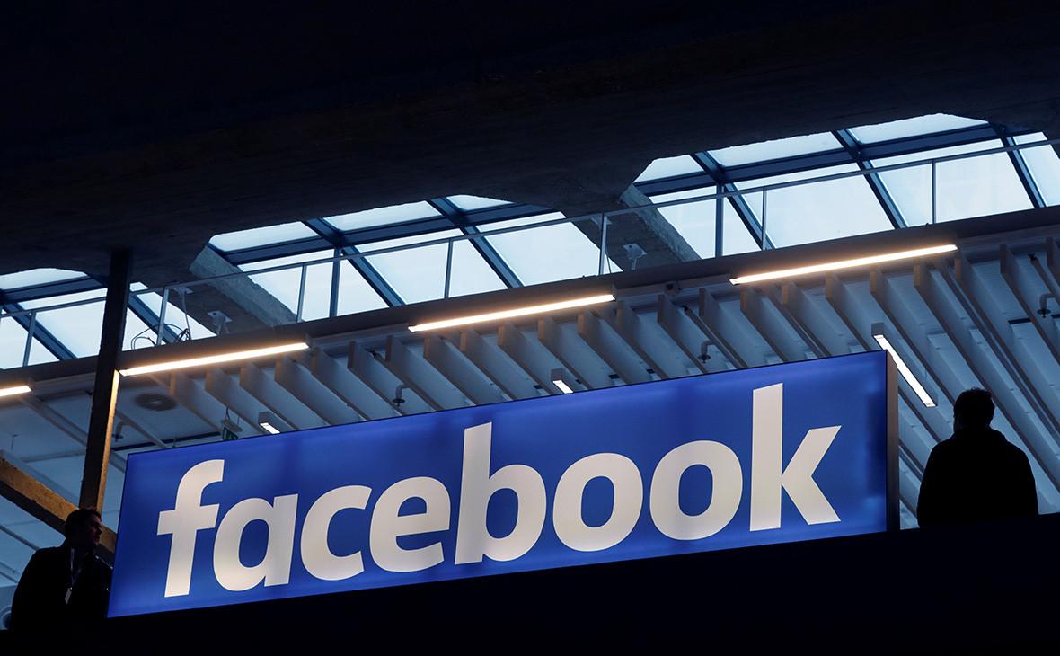Акции фейсбук достигли рекордной отметки после публикации отчета компании