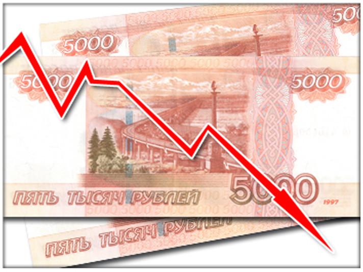 Курсы доллара иевро увеличились  перед выходными