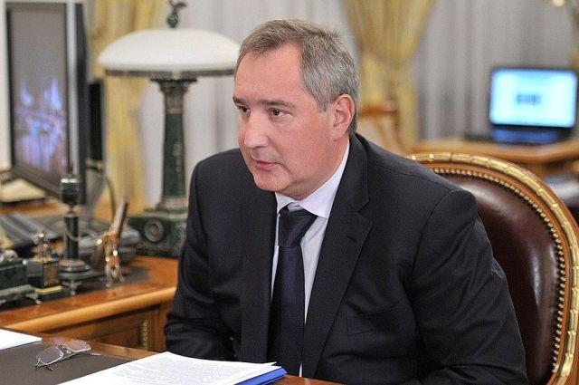 Рогозин призвал кжёстким мерам вотношении Румынии иМолдавии