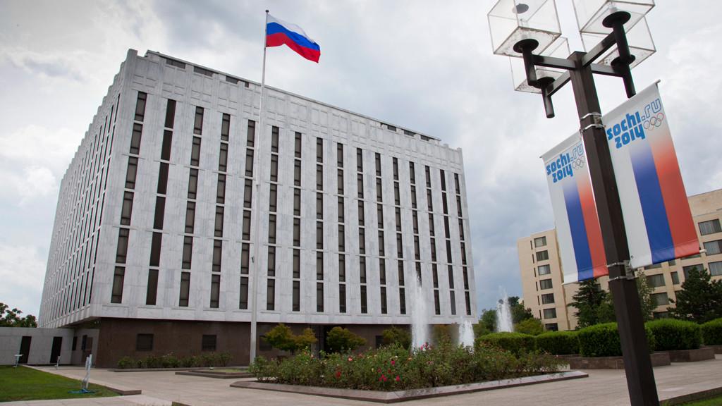 ПосольствоРФ вСША: Методы давления на Российскую Федерацию  неработают