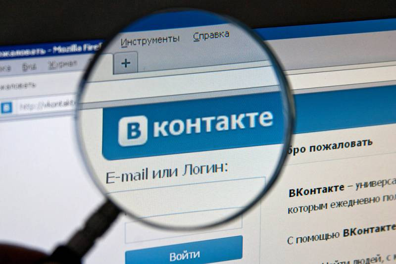 РКН запретил сбор данных опользователях «ВКонтакте» 3-м лицам