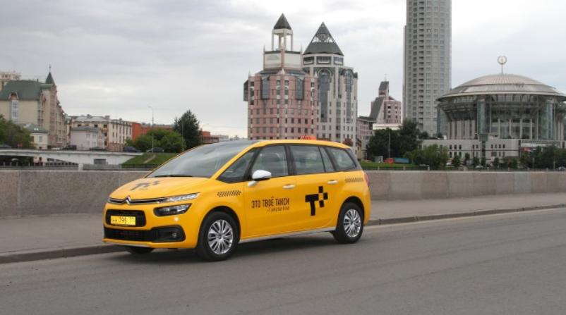 Ситроен поставит еще 150 экземпляров Grand C4 Picasso московскому такси