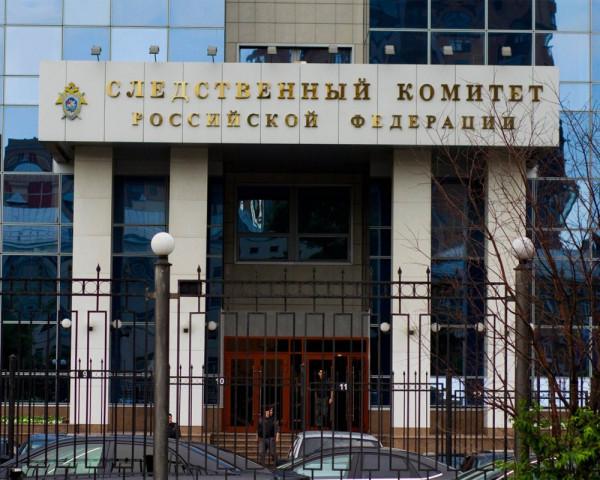 В Астрахани осуждены поставлявшие за границу секс-рабынь преступницы