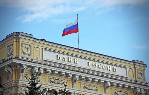 Международные резервы России в июне увеличились до 412,2 млрд долларов