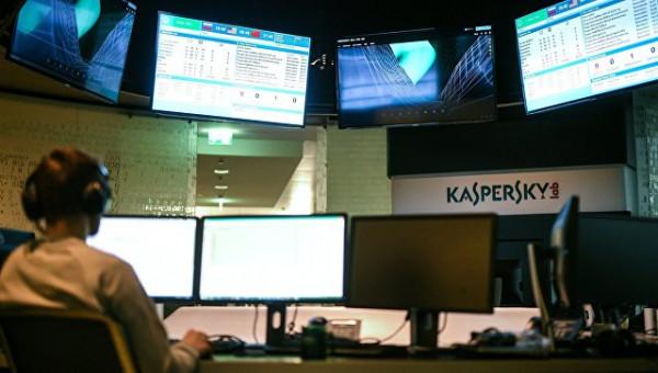 Трамп запретит продукцию Kaspersky lab для правительственных органов