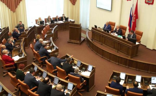 Красноярские депутаты отменили закон об удвоении своих зарплат