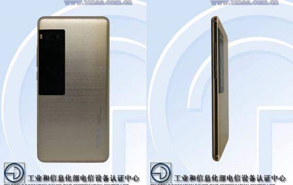 Официальные источники подтвердили наличие второго экрана у Meizu Pro 7