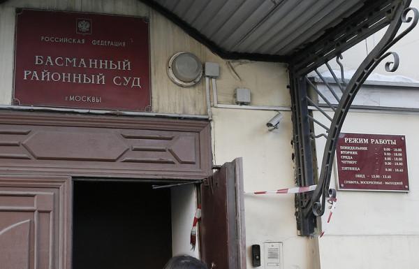 В России военного прокурора Украины арестовали заочно