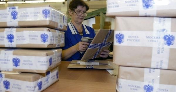 «Почта России» начала расследование после обнаружения свалки посылок на берегу Дона