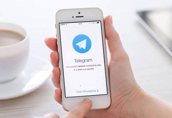 В Telegram появилась функция самоуничтожения фото и видео