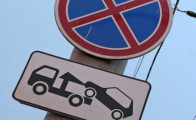 В Ростове снова отложили введение штрафов за неправильную парковку