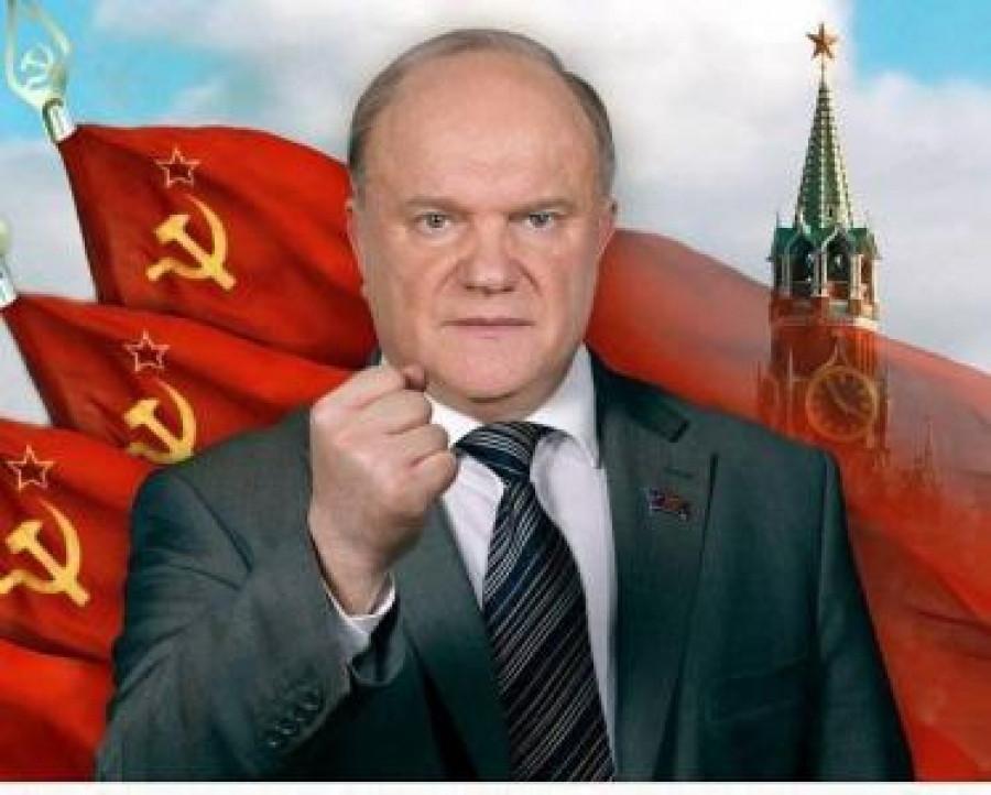 Зюганов: Ябыне отменял в Российской Федерации смертную казнь